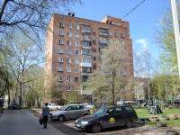 Пермь, Гагарина б-р, дом 113