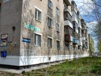 Пермь, Гагарина б-р, дом 115