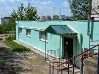 Пермь, Гагарина б-р, дом 52