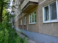 Пермь, Гагарина б-р, дом 58