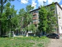 Пермь, Гагарина б-р, дом 60