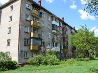 Пермь, Гагарина б-р, дом 62