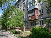Пермь, Гагарина б-р, дом 64