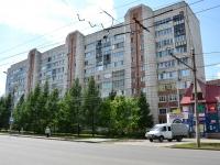 Пермь, Гагарина б-р, дом 66