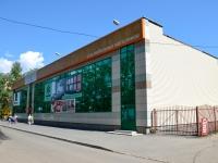 Пермь, Гагарина б-р, дом 75