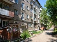 Пермь, Гагарина б-р, дом 83