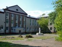 Пермь, Гагарина бульвар, дом 37. офисное здание
