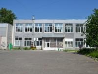 Пермь, Гагарина бульвар, дом 37А с.1. учебный центр