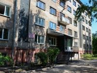 """Пермь, Гагарина бульвар, дом 39А. гостиница (отель) """"Спутник"""""""
