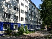 Пермь, Гагарина бульвар, дом 41. офисное здание