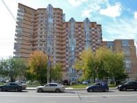 Пермь, Гагарина бульвар, дом 44А. многоквартирный дом