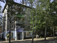 Perm, Druzhby st, house 2. Apartment house