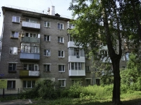 Perm, Druzhby st, house 4. Apartment house