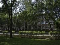 Пермь, Дружбы ул, дом 18