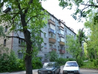 Perm, Druzhby st, house 21. Apartment house