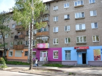 Perm, Druzhby st, house 19. Apartment house