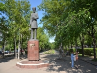 Пермь, памятник Н.Г. Славяновуулица Дружбы, памятник Н.Г. Славянову