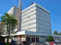 Perm, Krupskoy st, house 2. office building