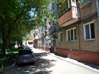 Perm, Krupskoy st, house 18. Apartment house