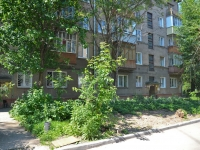 Perm, Krupskoy st, house 20. Apartment house
