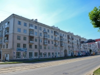 Perm, Krupskoy st, house 23. Apartment house
