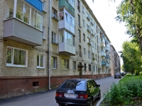 Perm, Krupskoy st, house 24. Apartment house
