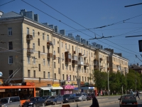 Perm, Krupskoy st, house 25. Apartment house