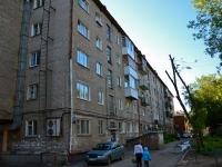 Perm, Krupskoy st, house 41. Apartment house
