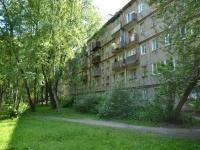 彼尔姆市, Krupskoy st, 房屋 45. 公寓楼