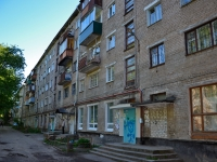 Perm, Krupskoy st, house 51. Apartment house