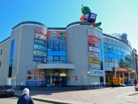 Perm, shopping center КИТ, Krupskoy st, house 79А