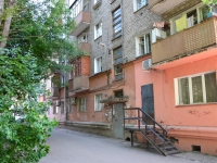 Perm, Krupskoy st, house 35. Apartment house