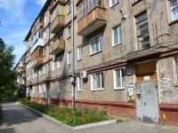 Perm, Krupskoy st, house 45. Apartment house