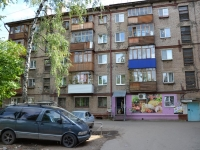Perm, Krupskoy st, house 43. Apartment house