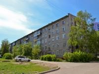 彼尔姆市, Makarenko st, 房屋 10. 公寓楼
