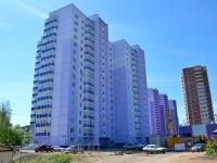 Perm, Apartment house СИРЕНЬ, Makarenko st, house 12А