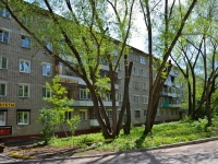 Perm, Makarenko st, house 12. Apartment house