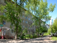Perm, Makarenko st, house 16. Apartment house