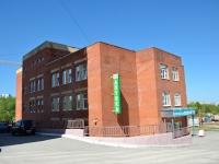 Perm, Makarenko st, house 21. polyclinic
