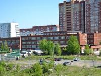 Perm, lyceum №9, Makarenko st, house 25