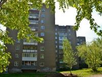 Пермь, улица Макаренко, дом 26. многоквартирный дом