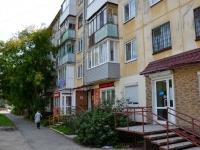 Пермь, Макаренко ул, дом 30