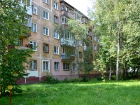 Пермь, Макаренко ул, дом 40