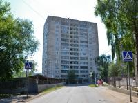 Пермь, улица Ким, дом 5. многоквартирный дом
