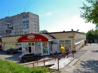 """Пермь, улица Ким, дом 9. универсам """"Добрыня"""""""
