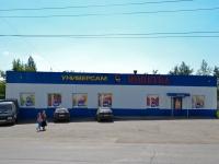 """Пермь, улица Ким, дом 13. универсам """"Монетка"""""""