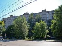 Пермь, улица Ким, дом 15. многоквартирный дом