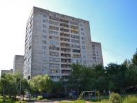 Пермь, улица Ким, дом 17. многоквартирный дом