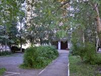 Perm, Kim st, house 19. Apartment house