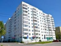 Пермь, улица Ким, дом 44. многоквартирный дом